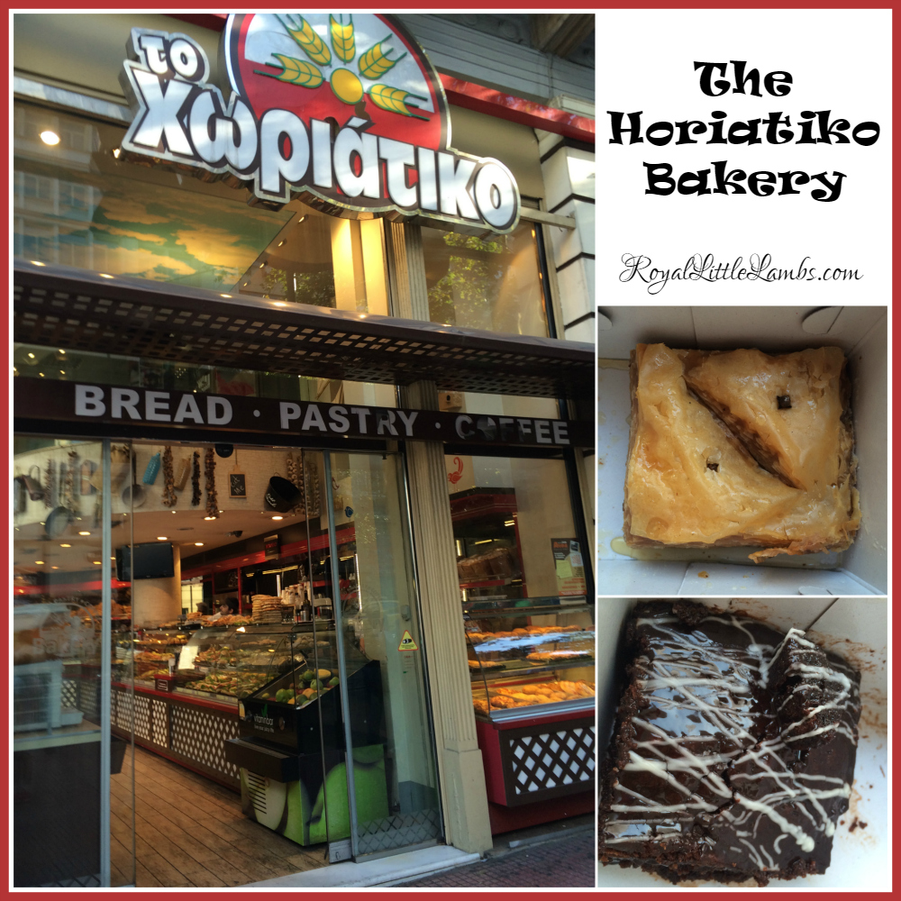 The Horiatiko Bakery in Athens